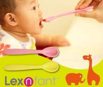 【出清促銷】Lexnfant 萊仕喀 矽膠嬰幼兩色餵食匙