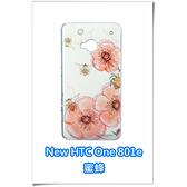 [ 機殼喵喵 ] HTC New One (M7) 801e 新一機 手機殼 59 蜜蜂