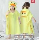 浴巾兒童浴巾浴袍斗篷可穿帶帽嬰兒寶寶洗澡大童夏季比純棉紗布柔吸水 晶彩