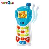 玩具反斗城【 BRU 】聲光小手機