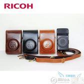 攝影包 Ricoh/理光GR GRII皮套 GR2相機包 專用保護套 單肩包 攝影包 城市科技