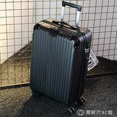 行李箱男士拉桿箱旅行箱密碼皮箱子萬向輪韓版個性潮24寸26寸28寸 創時代3c館 YJT