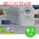 【BRITA公司貨 4周用濾心】BRIT...