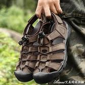 包頭涼鞋男夏季新款真皮戶外休閒運動沙灘鞋潮韓版百搭 快速出貨