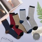 正韓直送 韓國襪子 立體針織千鳥格中筒襪【K0724】韓妞必備 百搭基本款 素色長襪 阿華有事嗎