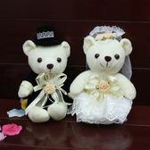 毛絨玩具一對公仔 紅色婚慶娃娃壓床 車頭婚車裝飾結婚婚紗小熊 春生雜貨