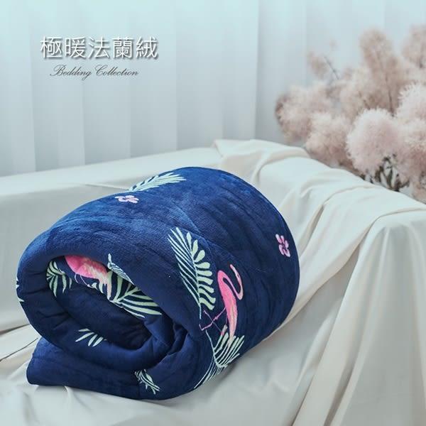 超柔瞬暖法蘭絨5尺雙人床包+舖棉暖暖被(150x200cm)三件組 #FLQ15#《限單件超取》(SN)