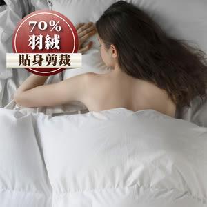 【BBL Premium】Body Fitted JIS70/30羽絨冬被-雙人