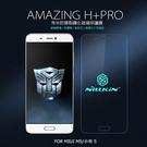 NILLKIN 小米手機 5 / 小米 5 Amazing H+Pro 超薄型 防爆鋼化玻璃貼 含鏡頭貼 9H硬度 螢幕玻璃膜