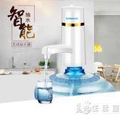 電動抽水器桶裝水支架礦泉水桶飲水機水龍頭壓水器自動上水器   小時光生活館