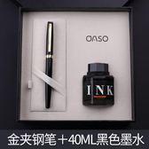 鋼筆 美工彎頭鋼筆學生用練字男女成人墨水筆送禮盒裝