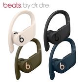 【曜德 送果凍套】Beats Powerbeats Pro 無線耳機 抗汗防水濺 4色 可選