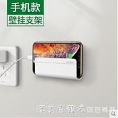 手機充電牆壁支架床頭黏貼式免打孔手機架衛生間浴室廁所洗手間防水固定創意壁掛式 漾美眉韓衣
