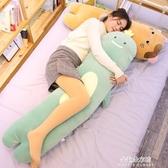 生日禮物女生實用創意520送女朋友表白可愛毛絨床上公仔娃娃朵拉朵衣櫥
