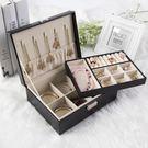 飾品收納盒 皮革雙層首飾盒公主歐式韓國手...