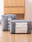 收納箱 衣服棉被收納整理袋衣物裝被子的袋子行李搬家打包儲物防潮超大號 9號潮人館
