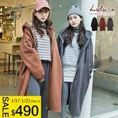 LULUS-Y內刷毛超長版連帽外套-3色  現+預【03070430】