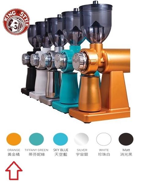 金時代書香咖啡 AKIRA Super M-520A 黃金橘