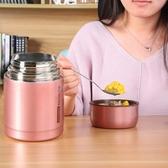 燜燒杯燜粥神器保溫飯盒便當盒學生悶燒杯成人保溫杯女燜燒壺罐【全館免運】