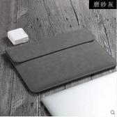 筆電包 蘋果筆記本air13.3寸電腦包Macbook12內膽包pro13保護套15.6手提公文包   汪喵百貨