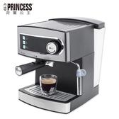 【原廠公司貨+贈雙層耐熱玻璃杯】Princess 249407 荷蘭公主 半自動義式濃縮咖啡機 20bar