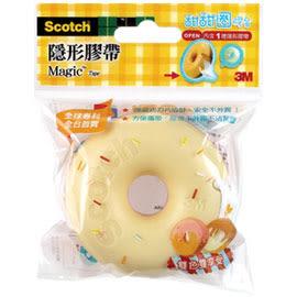 【3M】810DD  Scotch 雙色甜甜圈造型膠台