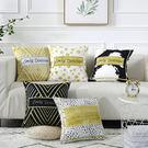 時尚簡約實用抱枕305  靠墊 沙發裝飾靠枕
