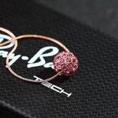 925純銀項鍊 鑲鑽墜飾-優美可愛生日情人節禮物女飾品9色73aj311【巴黎精品】