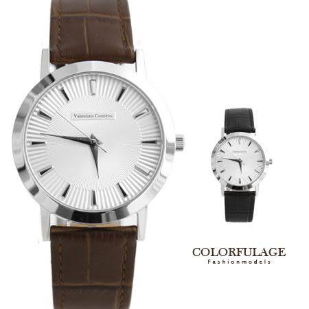 Valentino范倫鐵諾 獨特立體錶盤設計極約皮革手錶腕錶 藍寶石水晶 柒彩年代【NE1202】單支
