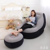 單人創意懶人簡易加厚成人充氣座椅WZ1012 【雅居屋】