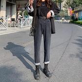 直筒牛仔褲女年秋裝新款高腰寬鬆煙管顯瘦百搭蘿卜老爹褲子潮 雙十二全館免運