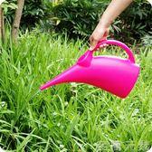 創意長嘴塑料灑水壺澆水壺家用綠植盆栽噴水壺   WD 至簡元素