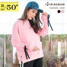 寬版上衣--休閒舒適撞色織帶羅紋開衩寬鬆修身素色長袖上衣(黑.粉XL-4L)-X345眼圈熊中大尺碼