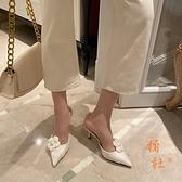 尖頭穆勒半拖鞋女復古溫柔包頭百搭法式涼拖【橘社小鎮】
