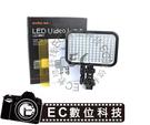 【EC數位】Godox 神牛 LED Video Light 126 攝影燈 補光 錄影燈 輔助燈 太陽燈 CANON