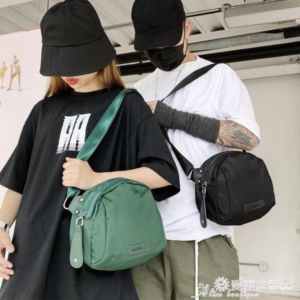 貝殼包 貝殼包男女通用2021夏季新款韓版側背斜背包時尚百搭通勤休閒小包 愛麗絲