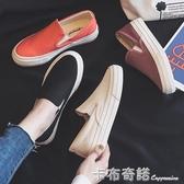 帆布鞋女春黑色套腳一腳蹬樂福鞋韓版百搭懶人鞋學生平底板鞋 卡布奇诺