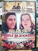 挖寶二手片-P02-138-正版DVD-電影【小活佛】基努李維 克里斯艾塞客(直購價)海報是影印