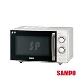 促銷【聲寶SAMPO】20L機械式微波爐RE-P201R