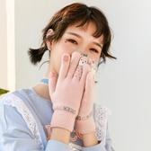 毛線手套女保暖韓版可愛加絨五指可觸屏騎行【步行者戶外生活館】