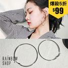 歐美俐落知性大圓圈耳環-C-Rainbow【AB122811】