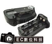 【EC數位】MEIKE美科MK-DR750 NIKON D750多功能直拍電池手把 MB-16 相容原廠