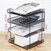 辦公用品文件整理資料筐 辦公室桌面收納盒電話快遞打印機收納架 居家物语