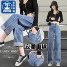 EASON SHOP(GQ0196)實拍水洗單寧藍色做舊磨白抓痕收腰包臀直筒牛仔褲女高腰長褲垂感休閒褲拖地寬褲