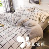 床包組冬季珊瑚絨四件套雙面床上法萊1.8m床單男女加厚法蘭絨
