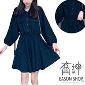 EASON SHOP(GW8401)韓版純色假口袋前排釦腰間蝴蝶結綁繩收腰排釦傘狀翻領長袖連身裙洋裝女短裙A字裙