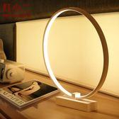 現代簡約創意檯燈 臥室床頭燈 禮品家用婚房辦公北歐暖光溫馨藝術『極有家』