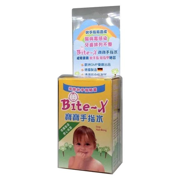 BITE-X 指甲水 手指水 11ML/瓶◆德瑞健康家◆