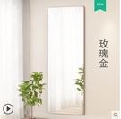促銷 鏡子全身穿衣鏡入戶玄關壁掛家用臥室貼牆自粘掛牆鏡鋁合金試衣鏡