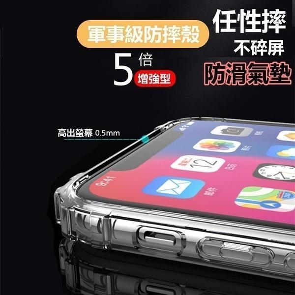 【四角氣墊空壓殼】三星 SAMSUNG Galaxy Note 10 Note 10+ Note10 Lite 防摔殼 保護殼 手機殼 保護套 透明殼